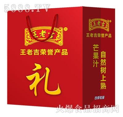 王老吉四季能量芒果汁礼盒