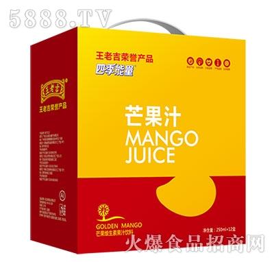 王老吉四季能量芒果汁利乐装