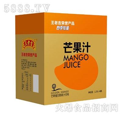 王老吉四季能量芒果汁1.26Lx6瓶