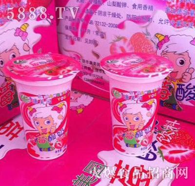 康美园草莓酸奶