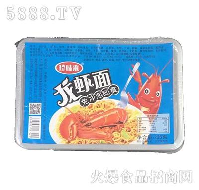 珍味来龙虾面235克
