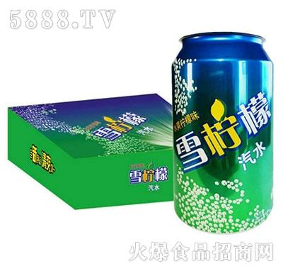 雪柠檬汽水罐装