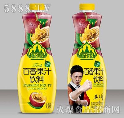 椰正世家百香果汁1.25L