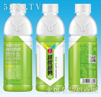 越战越勇氨基丁酸运动饮料青柠味550ml