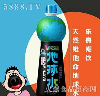 乐熹潮饮地球水天然维他命果汁饮品600ml
