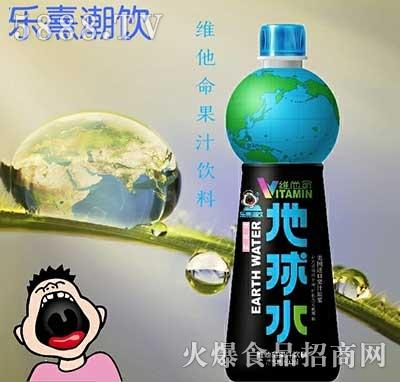 乐熹潮饮地球水天然维他命果汁饮料瓶装
