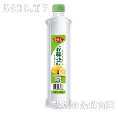 令德堂青柠苏打果味饮料400ml产品图