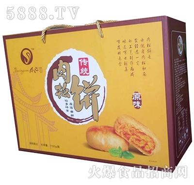 今心园肉松饼烘烤糕点原味礼盒装