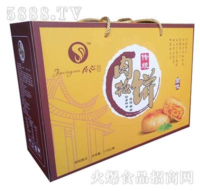 今心园肉松饼烘烤糕点原味礼盒