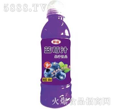 祥运蓝莓汁果汁饮料600ml