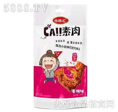 振鹏达素肉香辣味