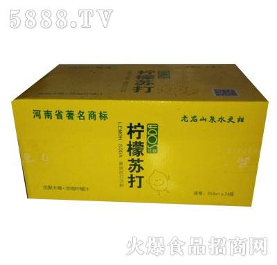 豫溪柠檬苏打350mlX24
