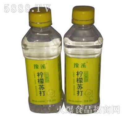 豫溪柠檬苏打350ml