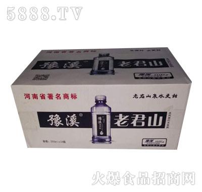 豫溪老君山无汽苏打水饮料350mlX24