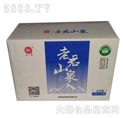 豫溪老君山泉545mlX24