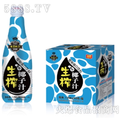 鹰航果肉生榨椰子汁1.25Lx6瓶