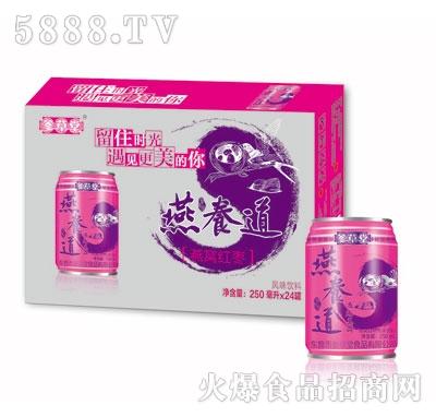 参草堂燕窝红枣风味饮料250mlx24