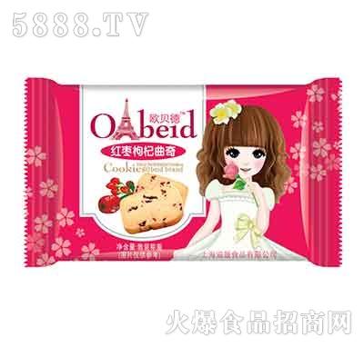 欧贝德红枣枸杞曲奇饼干袋装