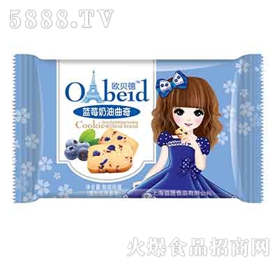 欧贝德蓝莓奶油曲奇饼干袋装