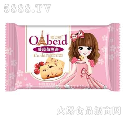 欧贝德蔓越莓曲奇饼干袋装