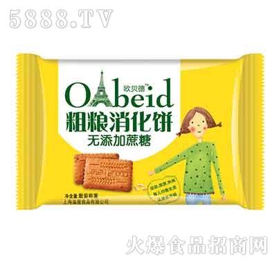 欧贝德粗粮消化饼干袋装