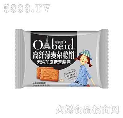 欧贝德高纤燕麦杂粮饼干袋装