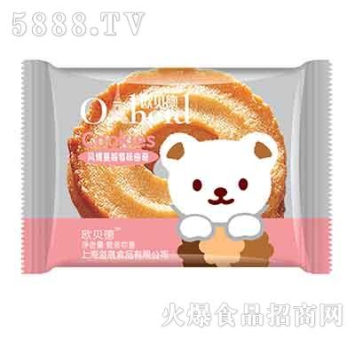欧贝德风情蔓越莓曲奇饼干袋装