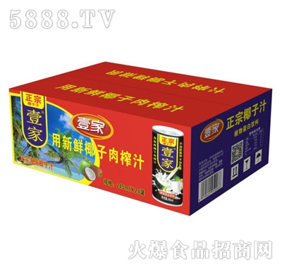 壹家正宗海南椰子汁245mlX24