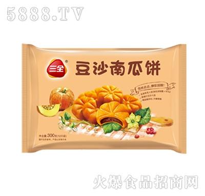 三全豆沙南瓜饼216g