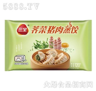 三全荠菜猪肉蒸饺120g