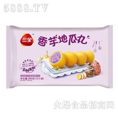 三全香芋地瓜丸260g