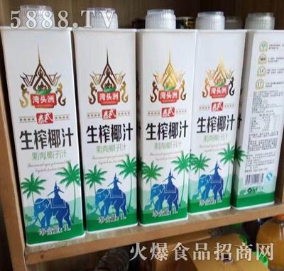 湾头洲生榨椰子汁1L