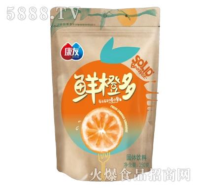 康友鲜橙多固体饮料350ml