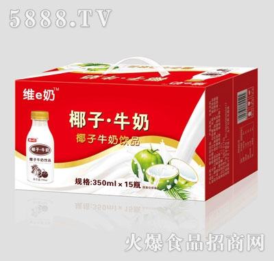 维e奶椰子牛奶饮品350mlX15