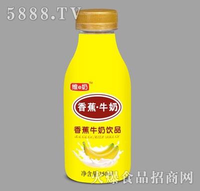 维e奶香蕉牛奶饮品350ml