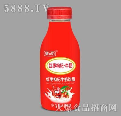 维e奶红枣枸杞牛奶饮品350ml