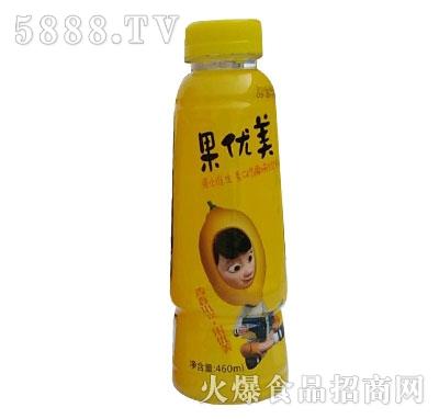 果优美强化维生素C柠檬味饮料