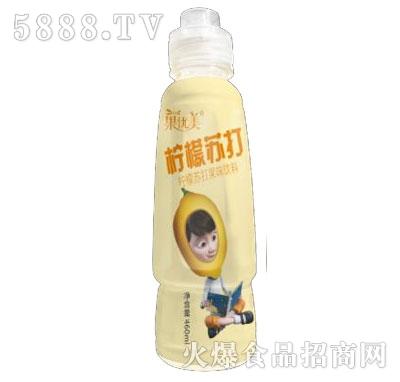 果优美柠檬苏打果味饮料460ml