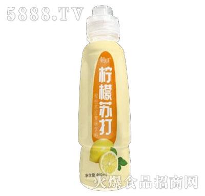 果优美柠檬苏打果味饮料