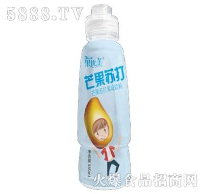 果优美芒果苏打果味饮料460ml