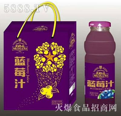 美格丝蓝莓汁饮料350mlx8瓶