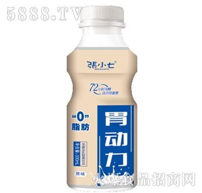 张小七胃动力乳酸菌原味330ml