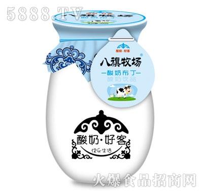 八旗牧场酸奶布丁(罐)