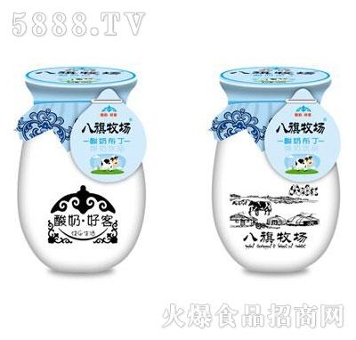 八旗牧场酸奶布丁(罐装)