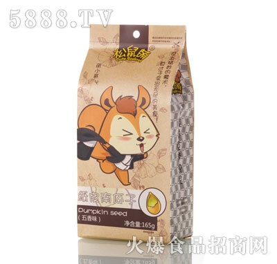 松鼠萌纸皮南瓜子165g五香味