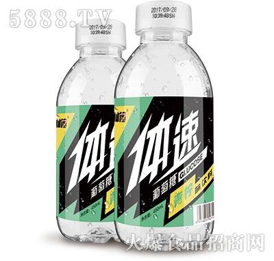 体速葡萄糖补水液青柠味450ml