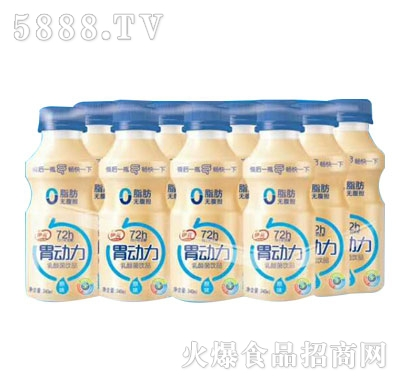 伊元胃动力乳酸菌饮品原味340mlX12