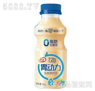 伊元胃动力乳酸菌饮品原味340ml
