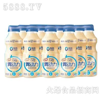 伊元胃动力乳酸菌饮品原味1.25LX6
