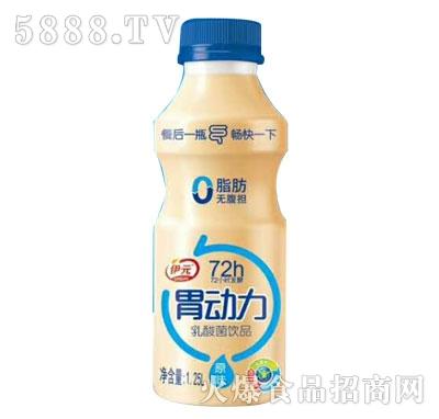 伊元胃动力乳酸菌饮品原味1.25L